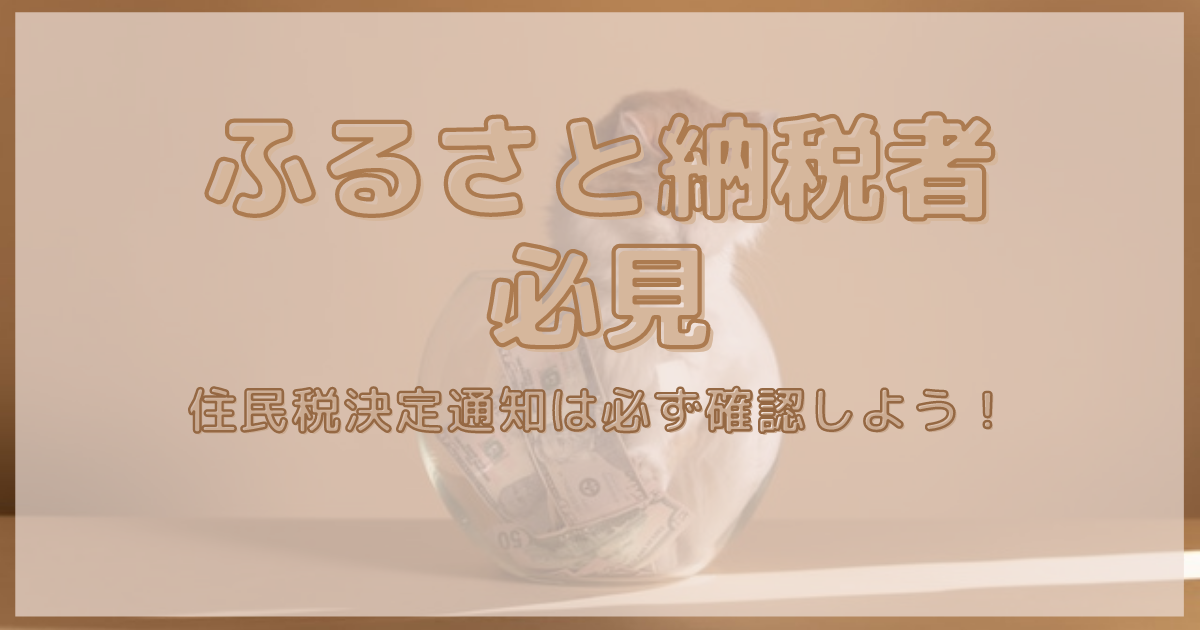 f:id:mminammi:20210614221132p:plain