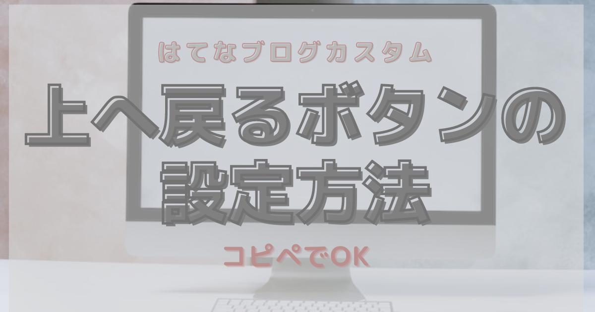 f:id:mminammi:20210616115209p:plain