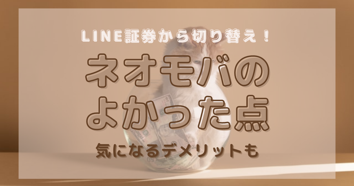 f:id:mminammi:20210629204412p:plain