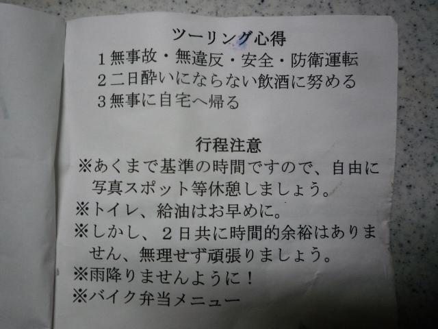 イメージ 34