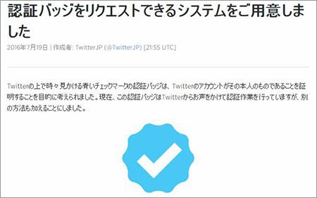 f:id:mml_jp:20160720180412j:plain