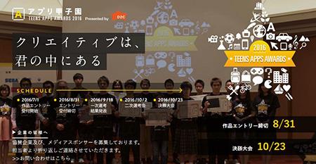 f:id:mml_jp:20161006110239j:plain