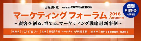 f:id:mml_jp:20161014172559j:plain