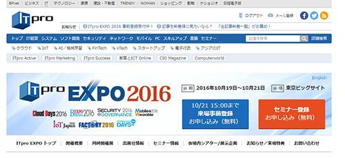 f:id:mml_jp:20161017120003j:plain