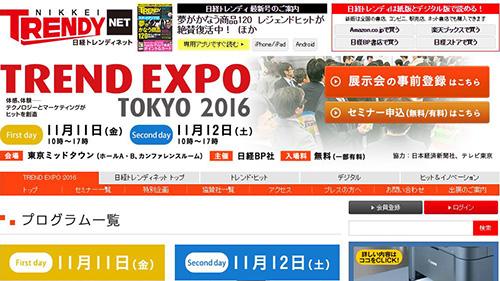 f:id:mml_jp:20161102180740j:plain