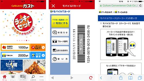 f:id:mml_jp:20161108134714j:plain