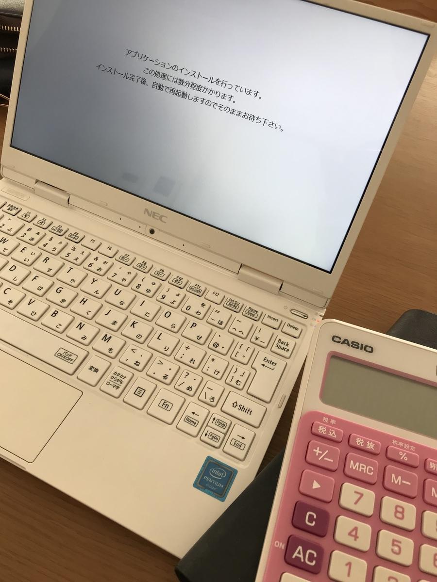 新しいノートPCの写真