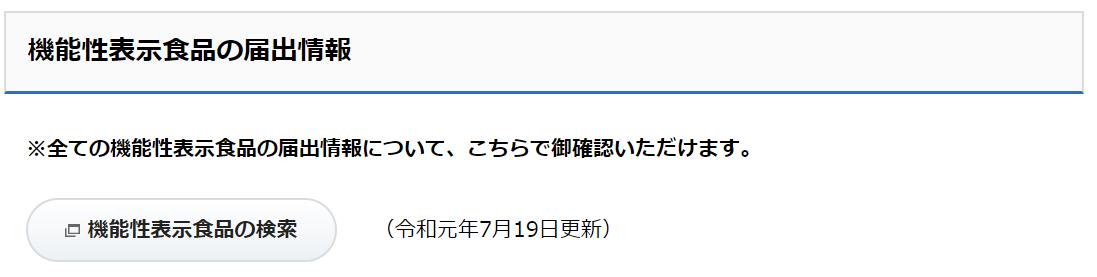 f:id:mmlily:20190720075231p:plain