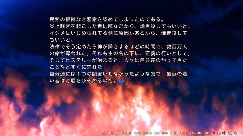 f:id:mmm000mmm:20160808105620j:image