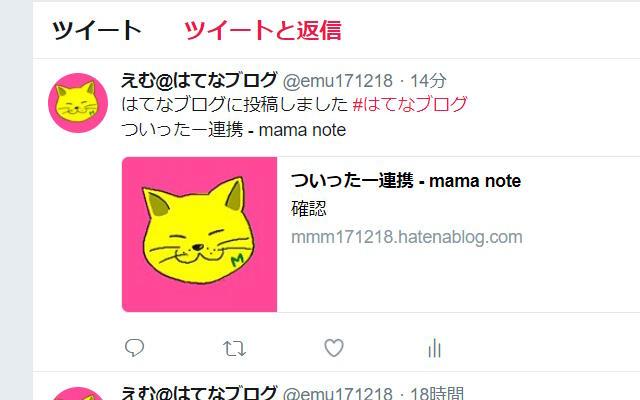 f:id:mmm171218:20171220115827j:plain