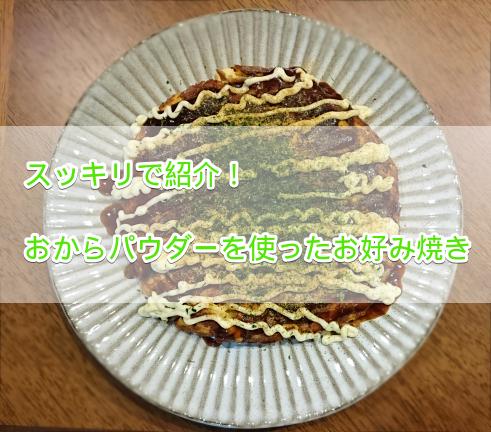 f:id:mmm171218:20180115115632p:plain