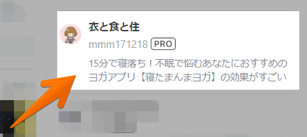f:id:mmm171218:20180220201719p:plain