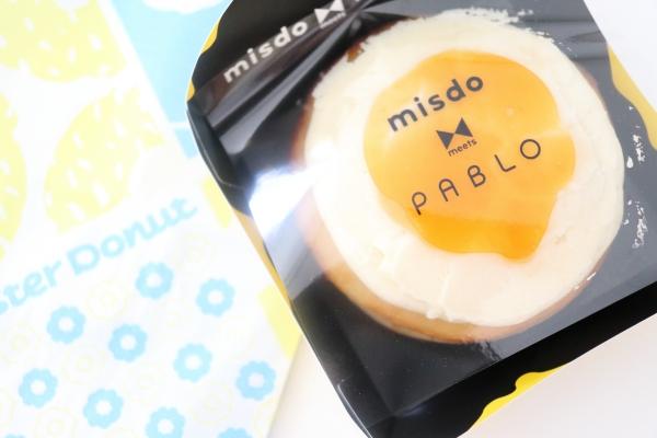 ミスド×パブロコラボ商品【チーズタルド】