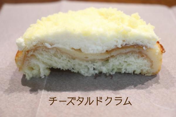チーズタルドクラム断面