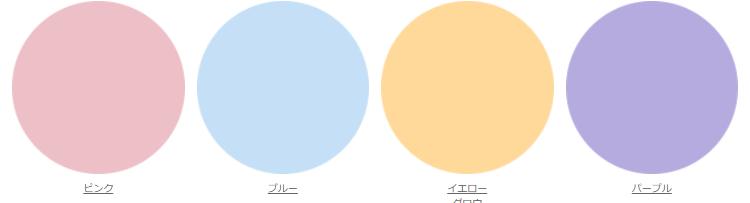 f:id:mmmakex:20210216210151p:plain