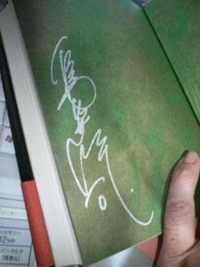 リベルタスの寓話サイン