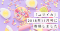 20181022134846