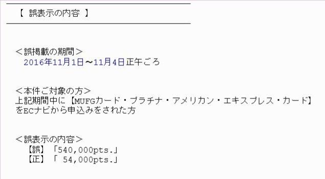 f:id:mmmmfly:20161108212431j:plain