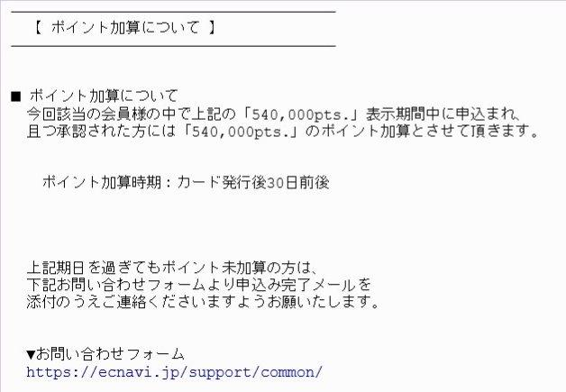 f:id:mmmmfly:20161108212557j:plain