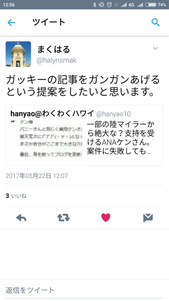 f:id:mmmmfly:20170522220631p:plain