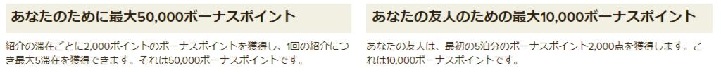 f:id:mmmmfly:20180202125805p:plain