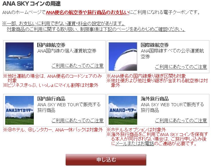 f:id:mmmmfly:20190126213307p:plain