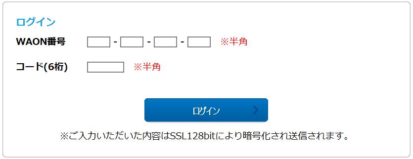 f:id:mmmmfly:20190425193252p:plain