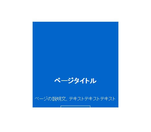 f:id:mmmmofu:20160802115616p:plain