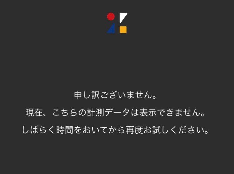 f:id:mmmorio:20180729135755j:plain