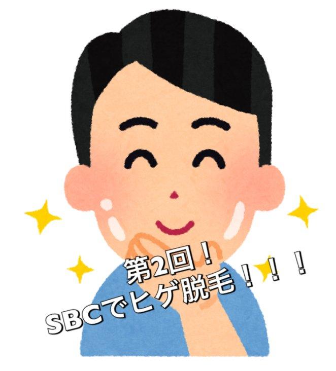 f:id:mmmorio:20180905164825j:plain
