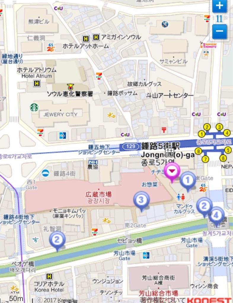 f:id:mmokomo19:20170809115806j:image