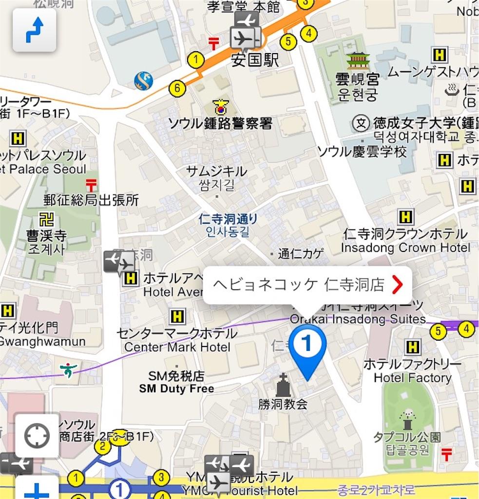 f:id:mmokomo19:20170809133403j:image