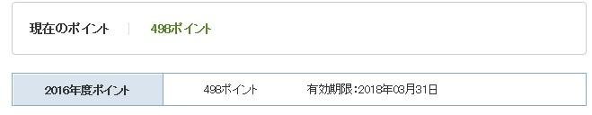 f:id:mmonkey:20161228193747j:plain