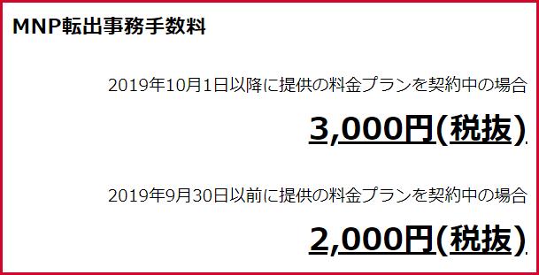 f:id:mmorley:20200429072856p:plain:w400