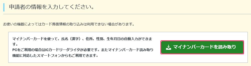f:id:mmorley:20200502145520p:plain:w600