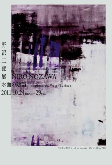 f:id:mmpolo:20111026224222j:image