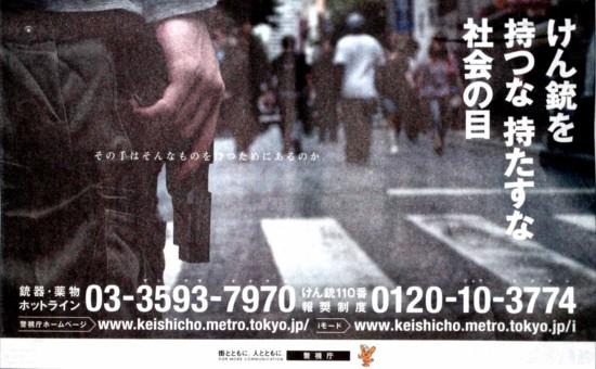 f:id:mmpolo:20111115201312j:image