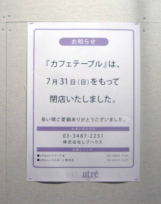 f:id:mmpolo:20120219092927j:image