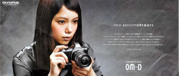 f:id:mmpolo:20120806001511j:image