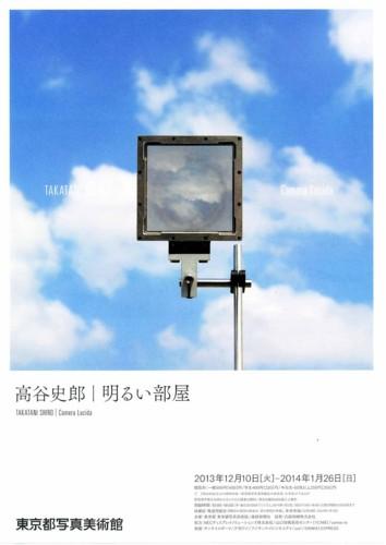 f:id:mmpolo:20131216011833j:image
