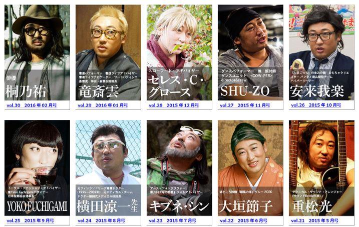 f:id:mmrakuraku:20160615084608j:plain