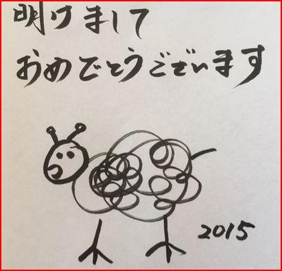 f:id:mmrakuraku:20160620222303j:plain