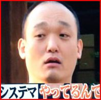 f:id:mmrakuraku:20160709204832j:plain