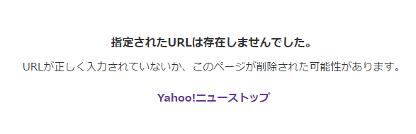 f:id:mmrakuraku:20160908140947p:plain
