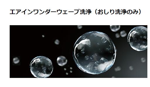 f:id:mmrakuraku:20210205140946p:plain