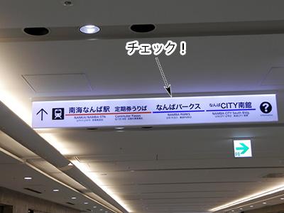 f:id:mms_sannomiya:20171030193807j:plain