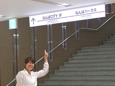 f:id:mms_sannomiya:20171030193826j:plain