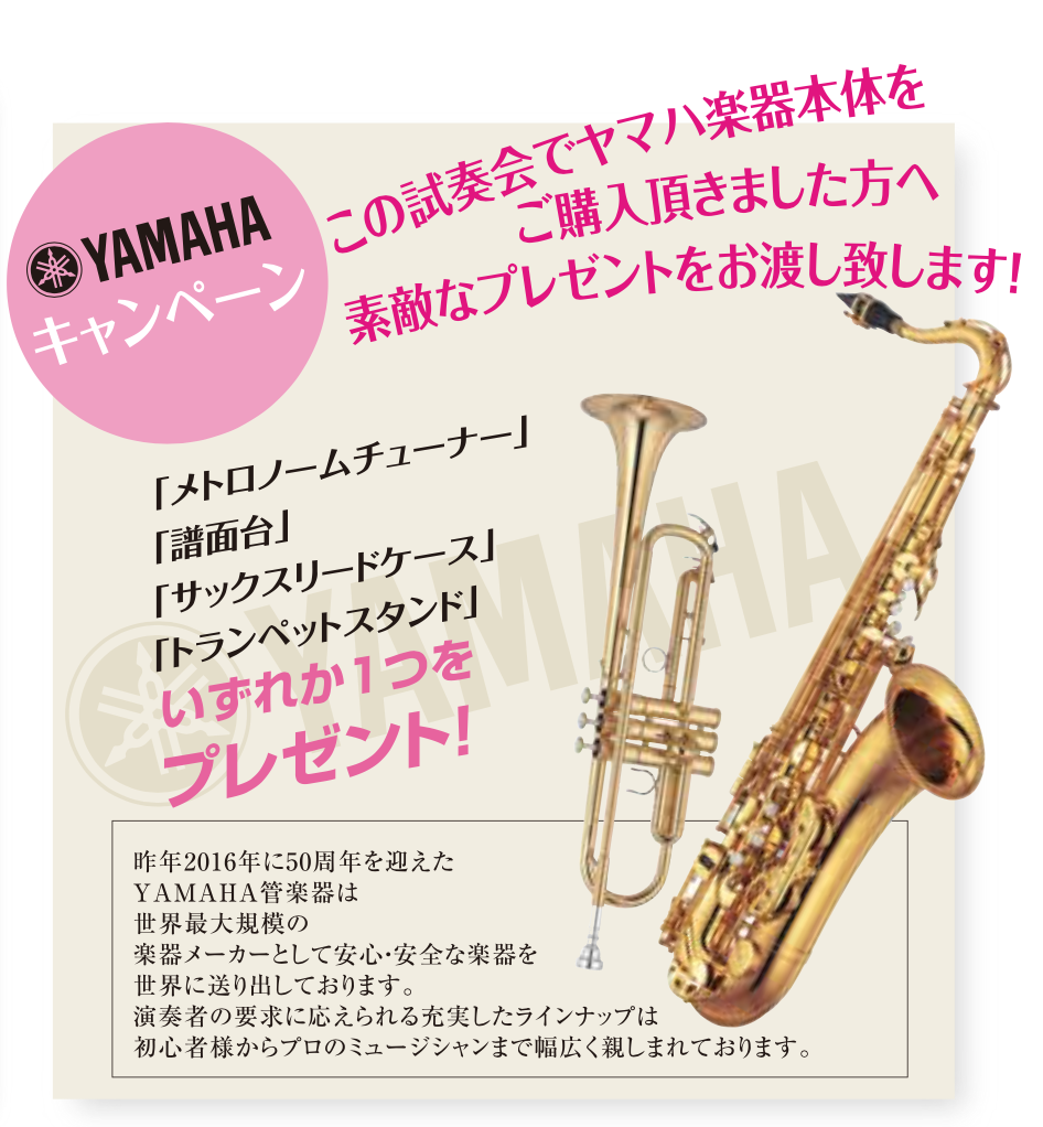 f:id:mms_yamaguchi:20170414194327p:plain