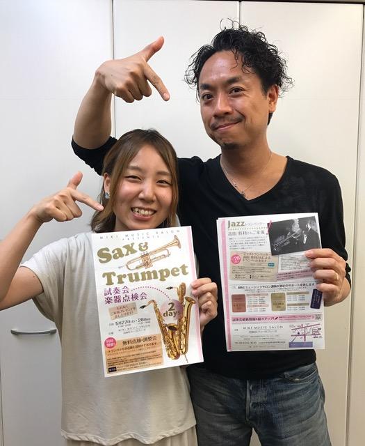 f:id:mms_yamaguchi:20170518192656j:plain