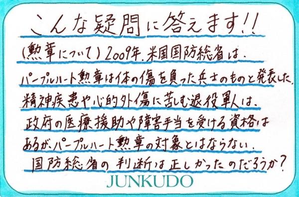 f:id:mmsakane:20100610033023j:image